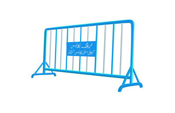 Bani_Abidi_security-barriers-type-g