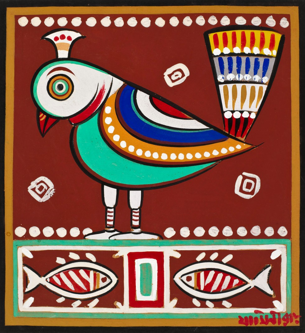 Bird with Two Fish (1954), gouache on board